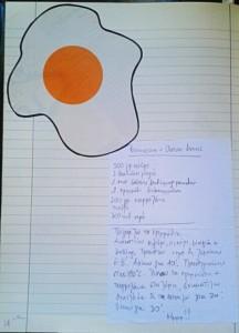 Η original συνταγή στο scrapbook.